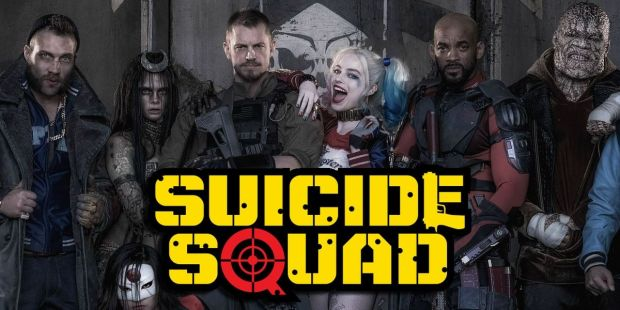 Suicide-Squad-Movie-Cast-Logo (1)